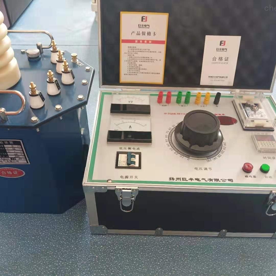 50kv 100kv工频耐压试验装置