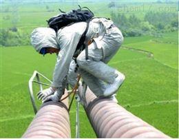 110-500KV带电作业用高压电防护服屏蔽服