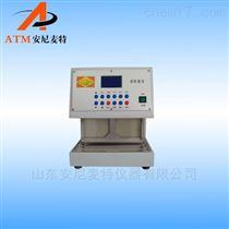 AT-RR-1柔软度仪(带打印)