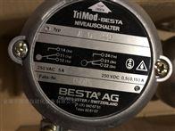 A 01 041/AA 01 04瑞士Trimod Besta浮子液位开关,罐用,筒仓