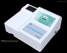 干果甲醛含量检测仪