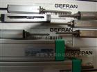 平价供应LT系列GEFRAN电子尺