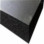 B2橡塑厂家 3厘米B2级橡塑保温板生产厂家