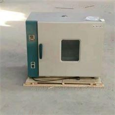 立式不锈钢干燥箱