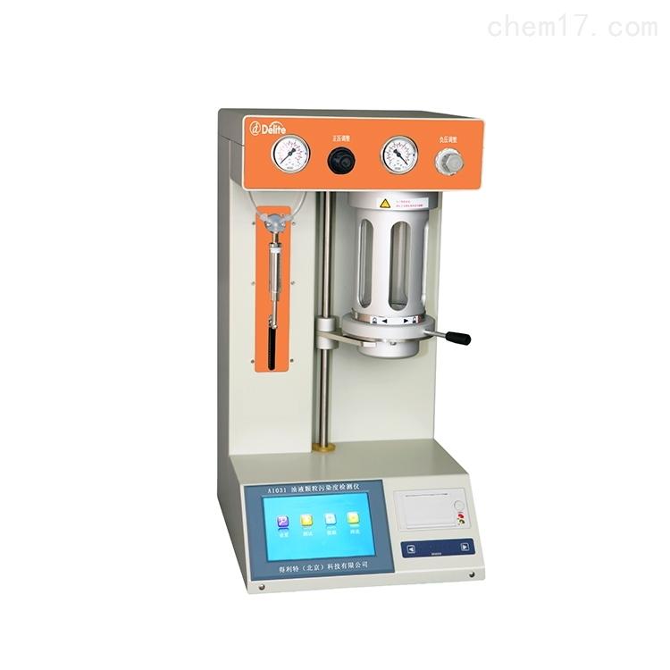 台式油液颗粒度检测仪