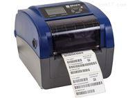 brady贝迪BBP12标签打印机