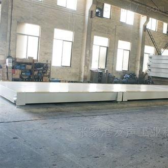 廠家 SCS-120噸數字地磅秤,電子汽車衡