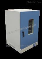 GW-80干燥箱