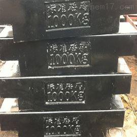 M1施工配重1吨铸铁砝码1000kg1000公斤砝码