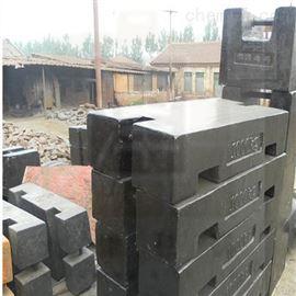 M1船舶厂校准用铸铁砝码1000kg1吨配重砝码