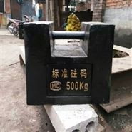 使用500公斤锁形砝码500kg铸铁砝码单个配重