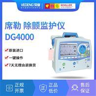 DG-4000席勒全自动除颤仪AED