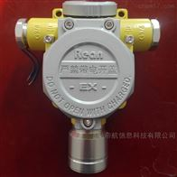 RBT-6000-ZLGM有毒气体报警器