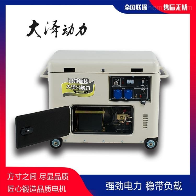 8千瓦静音柴油发电机标价参数