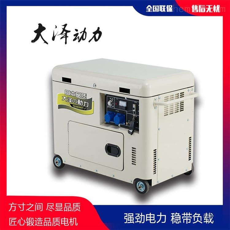 单三相静音柴油发电机TO3800ET-J规格
