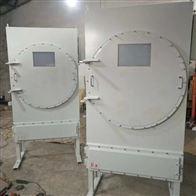 30KW防爆变频器启动柜落地式防爆电控柜订制