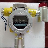 固定式甲酸泄漏气体探测器