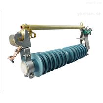PRWG2-40.5/100APRWG2-40.5/100A改進型跌落式熔斷器帶熔絲