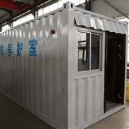 移动式养护室