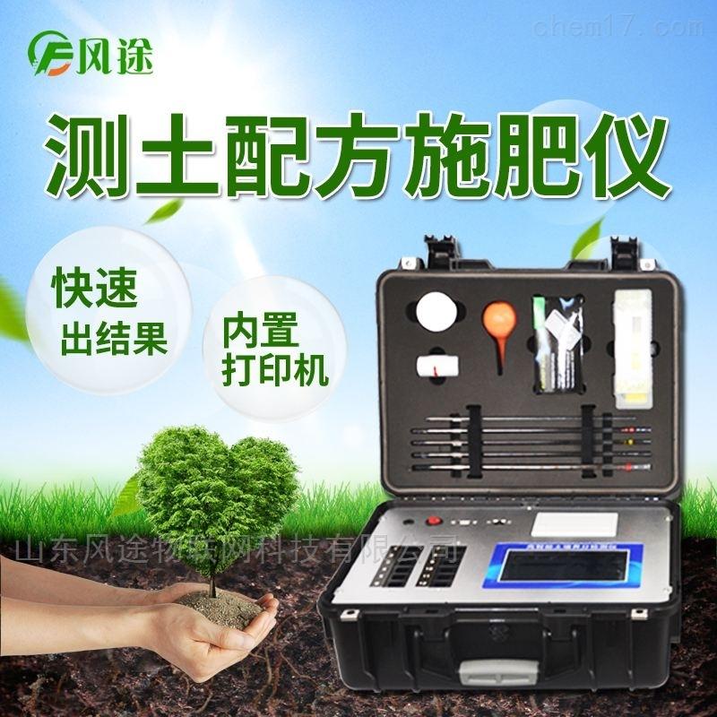 测土施肥仪器价格