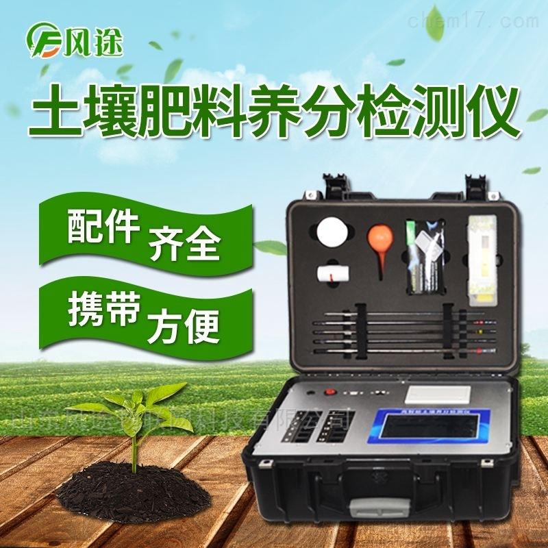 测土施肥仪哪家品牌好