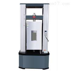 高低温液压万能拉伸强度试验机