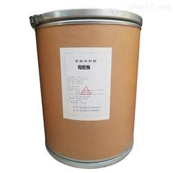 食品级陕西鞣酸酶厂家