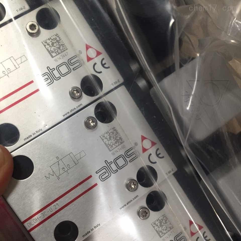ATOS阿托斯电磁阀RZGO-A-033/210现货上海