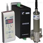 轨道式湿度氧变送器