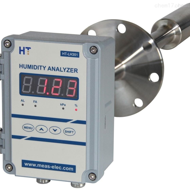 电厂高温烟气湿度仪