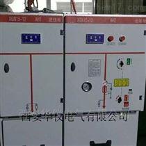 成都市HXGN15-12型10kv戶外環網櫃價格