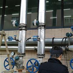 JCVF锅炉蒸汽流量计