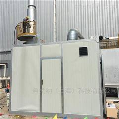 MERTS 800B固定源VOC在线监测系统