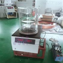 南京真空冻干机FD-1A-50实验室冷冻干燥机
