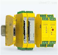 REL-MR- 24DC/21-21AU/MSPhoenix继电器 安利全新原装正品