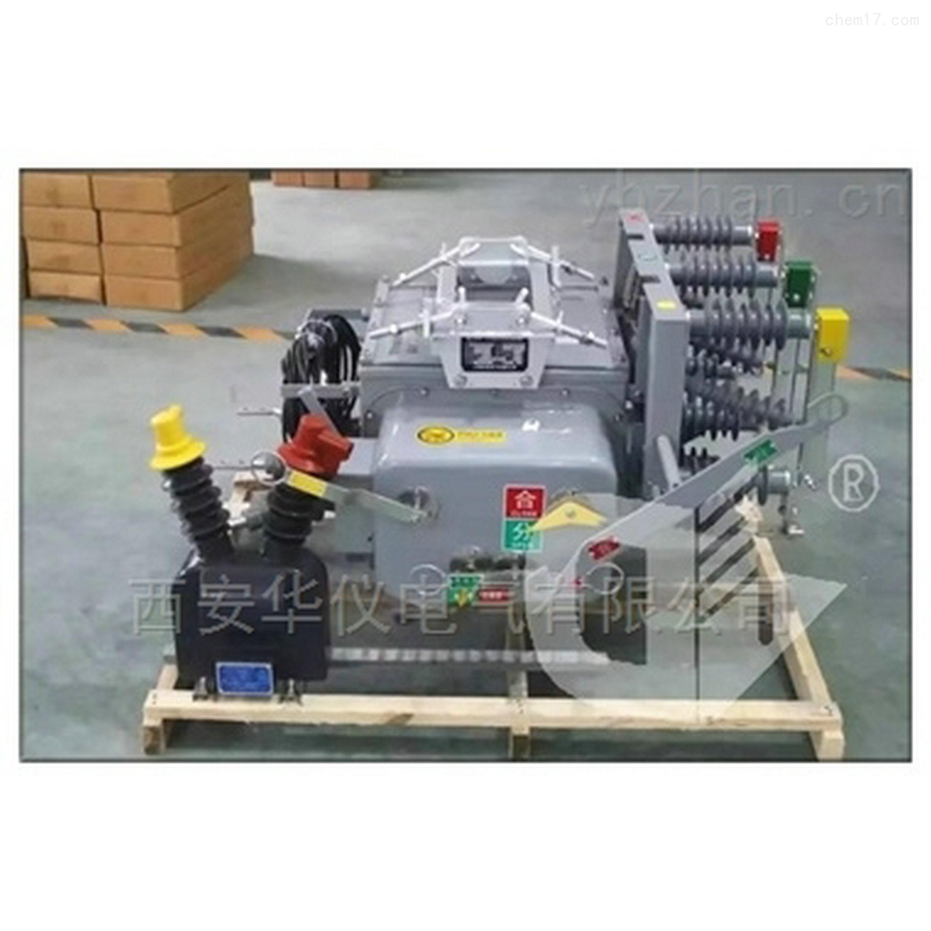 ZW20-10KV户外真空断路器套管型