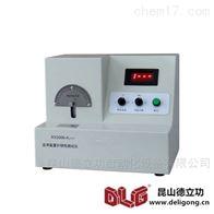 CZ18671-B采血针韧性测试仪