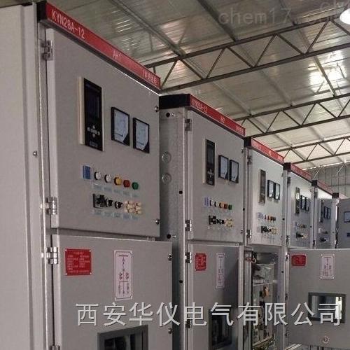 西安10KV高壓成套開關櫃價格