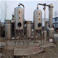 二手三效6吨降膜蒸发器江苏销售
