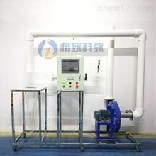 GZD002-Ⅱ数据采集旋风除尘器