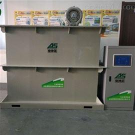 AKL聊城PCR实验室污水处理设备环保装置