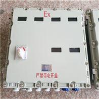 BXMD防爆应急照明配电箱