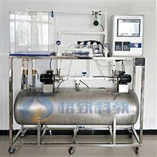 GZF033离心泵综合实验台