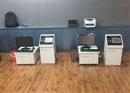 XF/ZDT-50VT小型振动台
