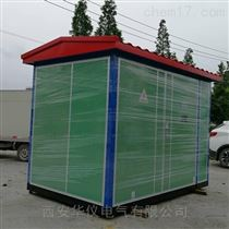凉山州ZBW-12高压欧式箱变价格