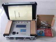 VT700动平衡仪三级承修