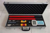 承试智能高压核相仪