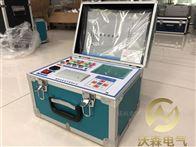 slb006承装(修、试)高压断路器开关特性测试仪