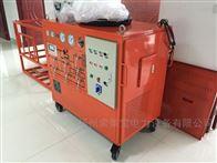slb010SF6气体回收装置三级承装