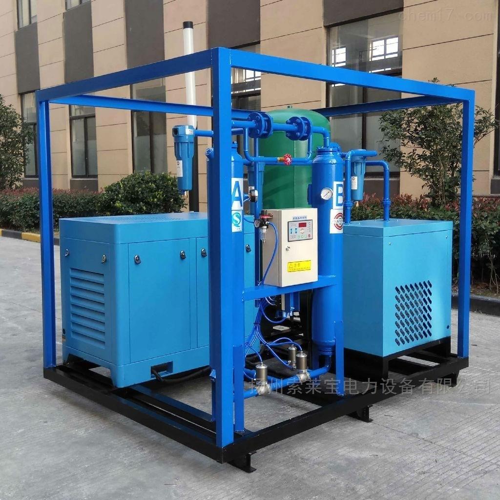 二级承装承修承试电力专用干燥空气发生器